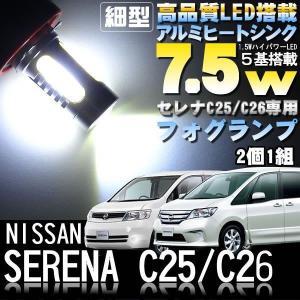 セレナ C25 C26 H8 太型18mm LEDバルブ フォグ フォグランプ|kuruma-com2006