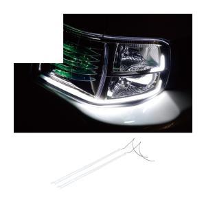 LED テープライト ラインテープ シリコンチューブライト デイライト 防水 30cm 2本セット アイライン ヘッドライト ポジションランプ DIY カスタムパーツ|kuruma-com2006