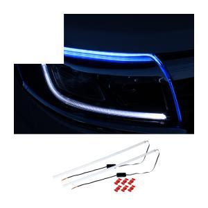 流れるウィンカー LEDテープ シーケンシャルウインカー テープライト シリコン 滑らか 防水 60cm 2本セット デイライト アイライン キット 12V kuruma-com2006