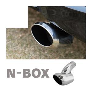 新型 NBOX カスタム マフラーカッター JF3 JF4 オーバル マフラー 下向き ドレスアップ リア Nボックス 外装 パーツ アクセサリー 予約3月上旬入荷予定|kuruma-com2006