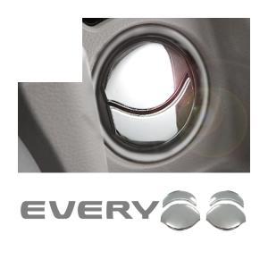 新型エブリイワゴン DA17W インテリアパネル エアコンリング エアコンダクト パネル 4P エブリィ エブリー|kuruma-com2006