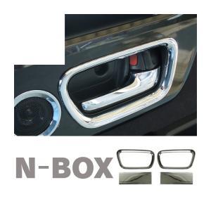 新型 NBOX カスタム ドアベゼル JF3 JF4 ドアメッキリング Nボックス ドアガーニッシュ 内装 パーツ アクセサリー|kuruma-com2006