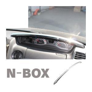 新型 NBOX カスタム メーターパネルカバー JF3 JF4 メッキベゼル メーターフード Nボックス 内装 ガーニッシュ パーツ アクセサリー|kuruma-com2006
