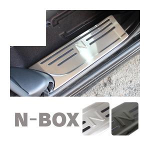 新型 NBOX カスタム アクセサリー サイドステップ ステップガード JF3 JF4 スカッフプレート ステップマット ステンレス 内装 一部予約|kuruma-com2006