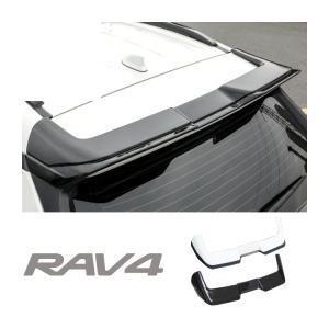 新型 RAV4 50系 パーツ リアウイングスポイラー エアロパーツ リアウイング MXAA52 M...