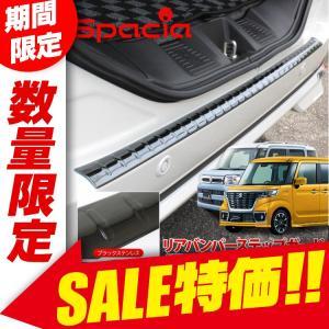 新型 スペーシア カスタム リア ステップガード MK53S ブラックステン カスタムパーツ リアバンパー インナー ラゲッジガード 黒|kuruma-com2006