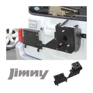 ジムニー JB23 パーツ スペアタイヤアップキット + ナンバー移動キット リアナンバー ナンバー...