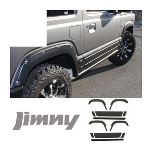 新型 ジムニー JB64W パーツ サイドフェンダー オーバーフェンダー フェンダーモール 12P ...