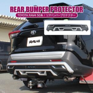 新型 RAV4 50系 パーツ リアバンパープロテクター フロント バンパーガード グリルガード M...