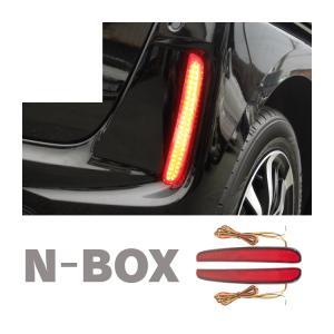 新型 NBOX カスタム LEDリフレクター JF3 JF4 反射板機能付き Nボックス ブレーキランプ テールランプ 外装 パーツ アクセサリー|kuruma-com2006