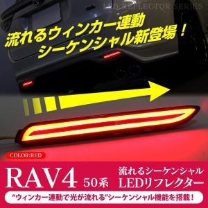 【適合】 トヨタ 新型 RAV4 ( ラブ4 ラヴ4 ) 50系 MXAA52 MXAA54 AXA...