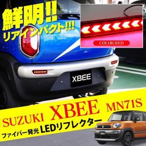 【適合】 ・新型 クロスビー XBEE MN71S (2017/12〜)   Hybrid MZ  ...