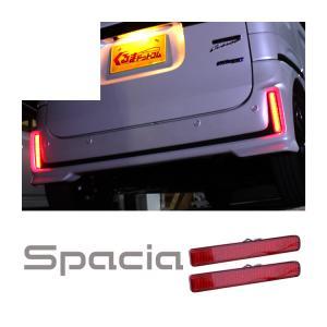 新型 スペーシア カスタム ギア MK53S LED リフレクター テールランプ ブレーキランプ ブレーキ連動 レッドレンズ 赤|kuruma-com2006