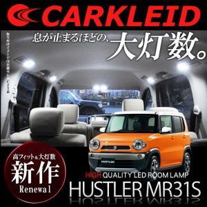 ハスラー MR31S パーツ アクセサリー ルームランプ2P 41灯 タクシー|kuruma-com2006