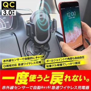 スマホ 充電スタンド 防災グッズ ワイヤレス充電器 車用 携帯充電器 iPhoneX iPhone8 8plus Note8 Galaxy Nexus Qi チー 車載 急速充電 アイフォン ギャラクシー|kuruma-com2006