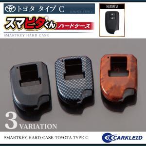 ハイエース 200系 4型 スマートキーケース スマートキーカバー キーカバー シリコン ハードハード プレゼント 誕生日 ギフト 2018 雑貨|kuruma-com2006