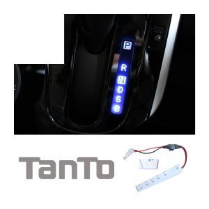 新型タント タント LA600S タントカスタム LA600S LEDシフトポジション|kuruma-com2006
