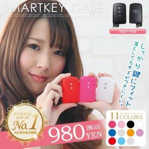 新型 ハリアー 60系 アルファード 30系 片側スライドドア  スマートキーカバー キーケース K21 誕生日 プレゼント 男性 女性 2019 ギフト 雑貨|kuruma-com2006