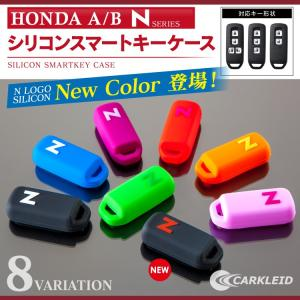 新型 N-BOX NBOXプラス Nワゴン N-ONE スマートキーケース スマートキーカバー シリコン ロゴ 誕生日 プレゼント クリスマス ギフト 雑貨|kuruma-com2006