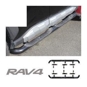 RAV4 50系 PHV カスタム パーツ サイドステップボード ランニングボード サイドチューブ ステップガード 踏み台 足置き 丸型 オフロード ガーニッシュ 外装 kuruma-com2006