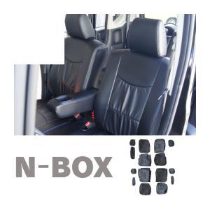 NBOX カスタム JF1 JF2 後期 シートカバー 黒 ブラック Nボックス レザー kuruma-com2006
