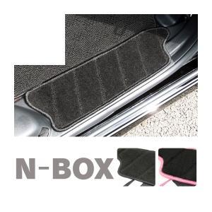 新型 NBOX カスタム JF3 JF4 ステップマット マット フロアマット Nボックス サイドステップマット kuruma-com2006