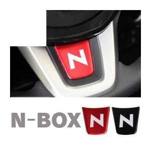 新型 NBOX カスタム ステアリングオーナメント ロゴ ステアリングプレートカバー JF3 JF4 Nボックス 内装 パーツ アクセサリー ステッカー|kuruma-com2006