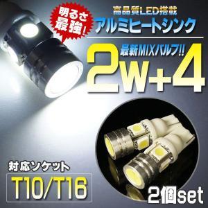 T16 LED バックランプ |kuruma-com2006
