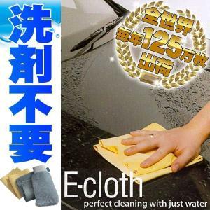 洗車用品 拭き取り セット 布 洗車グッズ タオル Eクロス...