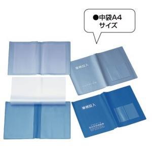 ■仕様 名刺ポケット2個、定型4行印刷  名入れ印刷代、送料を含んだ価格   サイズ:H245×W3...