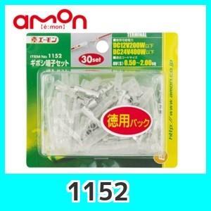 ■電工ペンチにセットしやすいように端子かしめ部を丸めてあります・適合コード:AV(S)0.50?2....