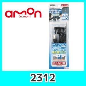 emonエーモン2312USB接続通信パネル(トヨタ・ダイハツ車)|kurumadecoco