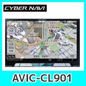 カロッツェリアサイバーナビAVIC-CL901 8型フルセグ...