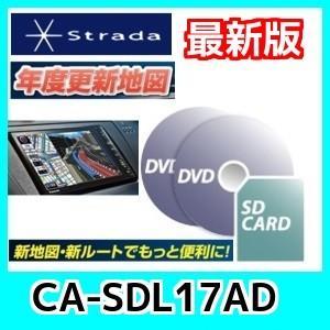 PanasonicパナソニックCA-SDL17AD 2017年度版地図SDHCメモリーカード
