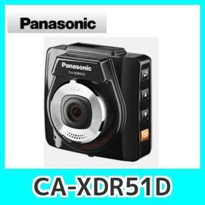 パナソニックフルHDドライブレコーダー  400万画素/2.3型液晶搭載F値1.8