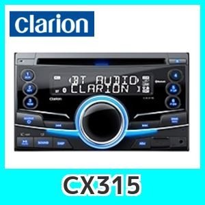 クラリオンCX315 2DIN Bluetooth/CD/USB/MP3/WMAレシーバー|kurumadecoco