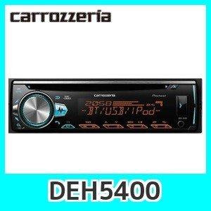 carrozzeria パイオニア カロッツェリアDEH-5400 Bluetooth搭載CD/USB/チューナーメインユニット|kurumadecoco