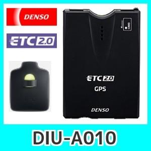 ETC2.0車載器デンソーDIU-A010 GPS付発話型etc2.0対応車載器|kurumadecoco