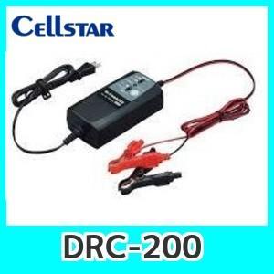 セルスターDRC-200バッテリー充電器 オートバイや原付を簡単充電 kurumadecoco