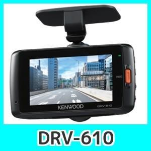 ドライブレコーダー監視機能ケンウッドDRV-610運転支援機能搭載3メガフルハイビジョンドラレコ