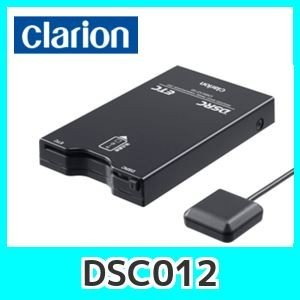 クラリオンDSC012 DSRCユニット交通安全、渋滞対策、環境対策など「ITSスポット」に対応|kurumadecoco