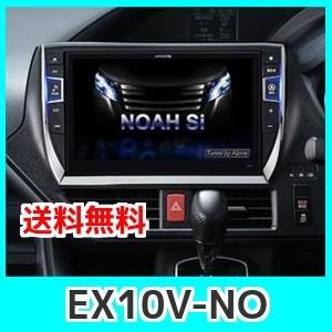 アルパインBIGXノア80系ナビEX10V-NO 10インチカーナビ