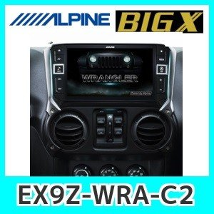 アルパイン9型WXGA カーナビEX9Z-WRA-C2ジープ・ラングラー専用バックビューカメラ同梱 kurumadecoco