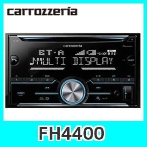 カロッツェリア2DINオーディオFH-4400 CD Blu...