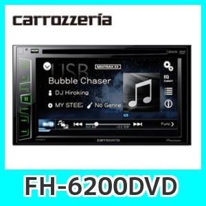 パイオニアFH-6200DVD 6.2V型VGAディスプレイオーディオ。操作性抜群の大画面であらゆるソースをコントロール|kurumadecoco