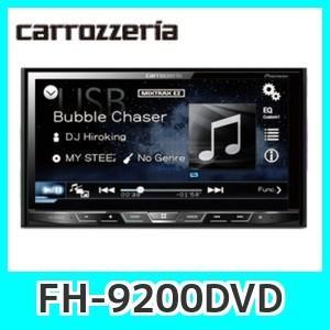 パイオニアFH-9200DVD 7V型VGAディスプレイオーディオ。操作性抜群の大画面であらゆるソースをコントロール|kurumadecoco