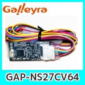 三菱NR-MZ100/NR-MZ90/NR-MZ80/NR-MZ60/NR-MZ40対応品・日産C2...