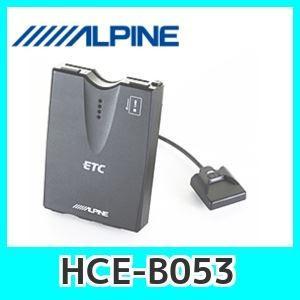 アルパインETC車載器HCE-B053 車種専用ビルトイン設計/別売キット要|kurumadecoco