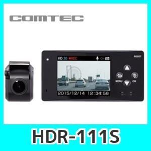 コムテック日本製ドライブレコーダーHDR-111Sセパレートドラレコ駐車監視モード搭載