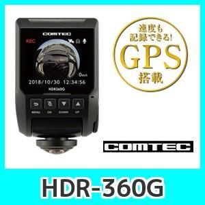 荷待ち (10月分完売/11月分完売/12月〜1月以降予定となり納期未定) ※HDR360Gは、メー...